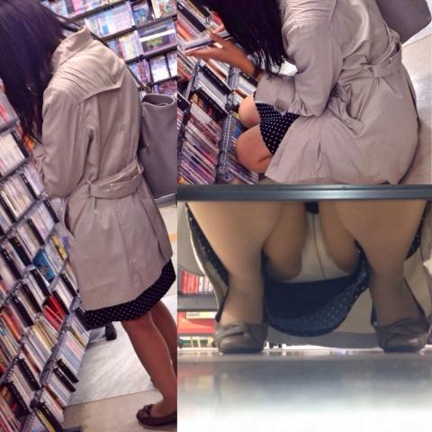 img 5fb50cb2973c6 - かわいらしく内股で座るタイトスカートのOLさんを真正面から撮った画像がこちらwww