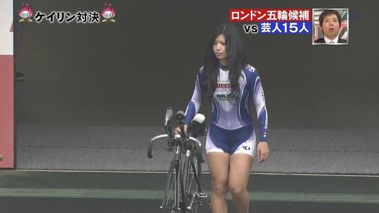 img 5fb9094c89b5c - これが顔より太ももの世界だ。女子競輪選手のがっしりむっちりした太もも画像31枚