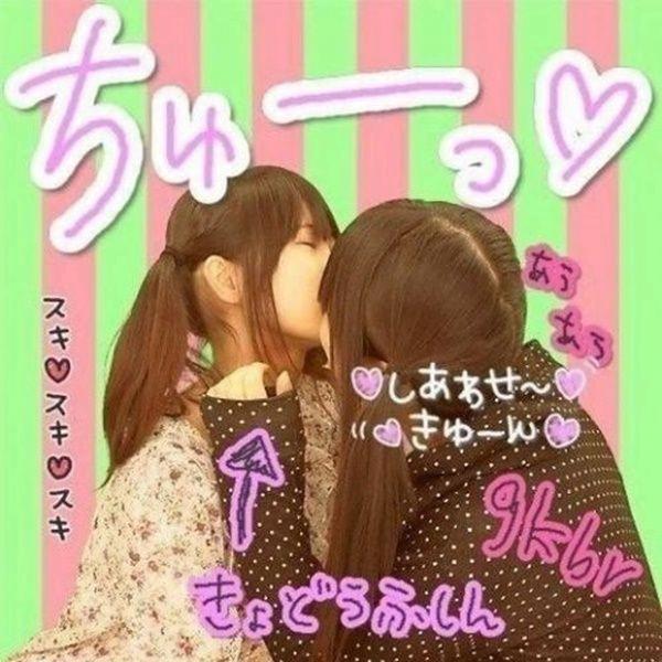 img 60bab98f5b65b - 【レズキスエロ画像】女の子って友達同士でふつうにキスするよね。