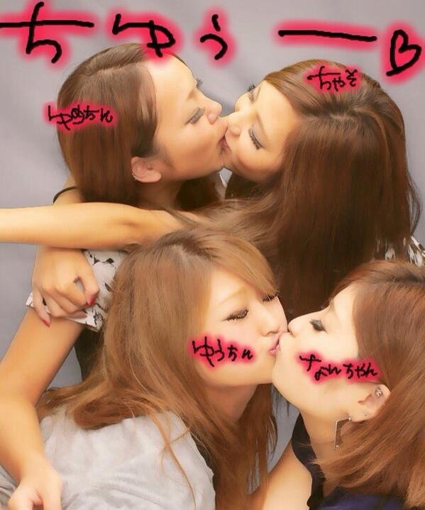 img 60bab9940787e - 【レズキスエロ画像】女の子って友達同士でふつうにキスするよね。