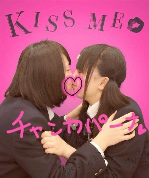 img 60bab99aadaae - 【レズキスエロ画像】女の子って友達同士でふつうにキスするよね。